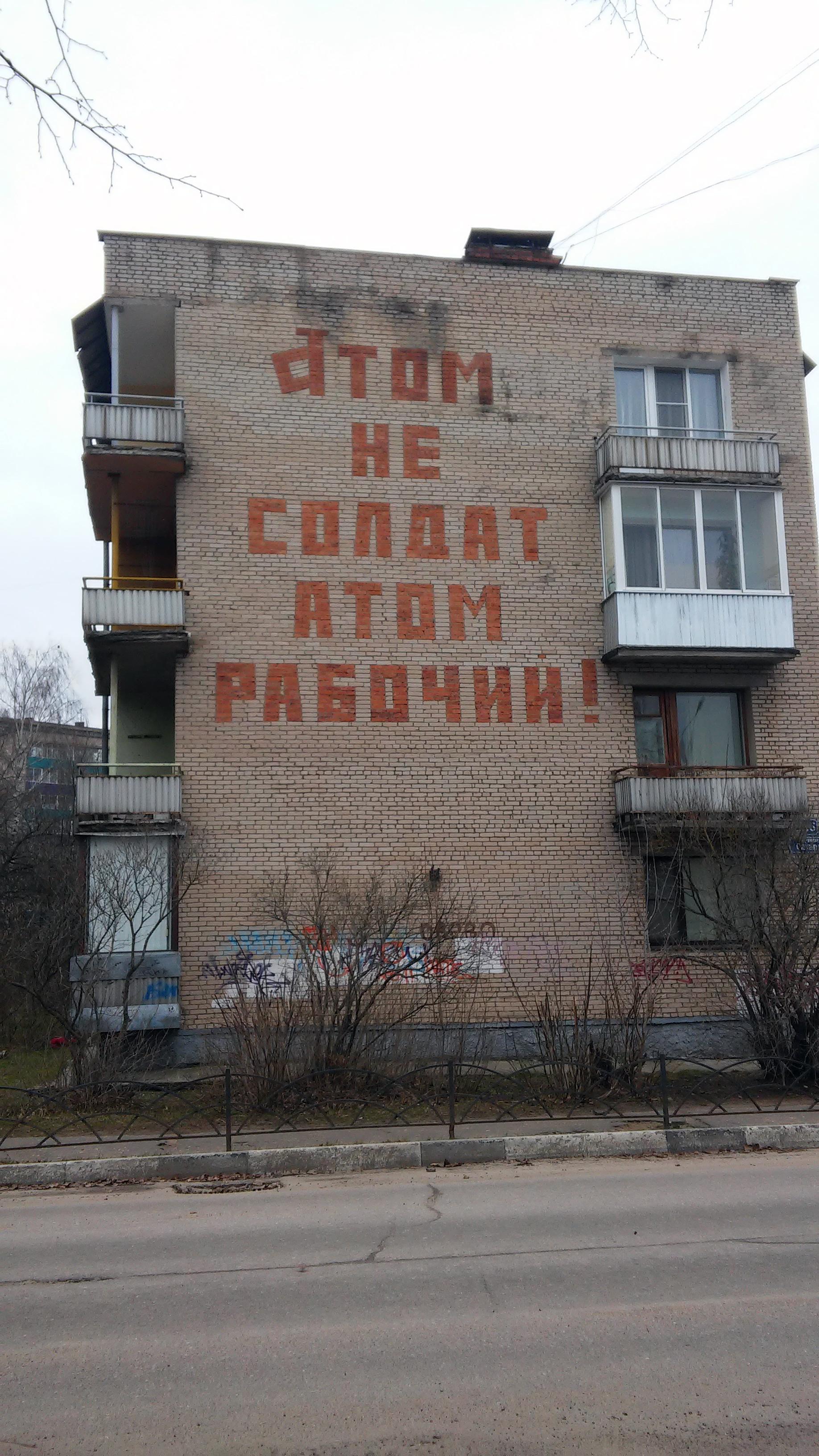 Улица Сахарова
